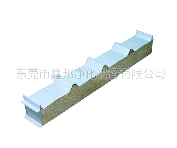 Rockwool sandwich steel tile